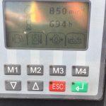 Wirtgen W60 Cold Milling Machine - Hours